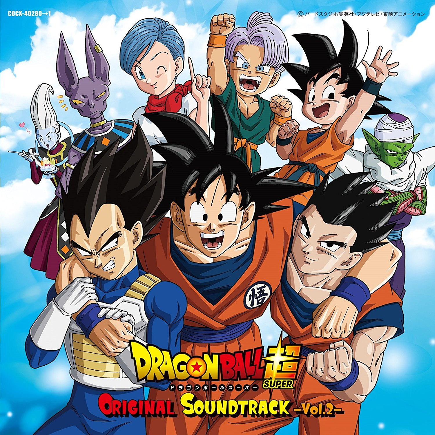 Original Soundtrack 2