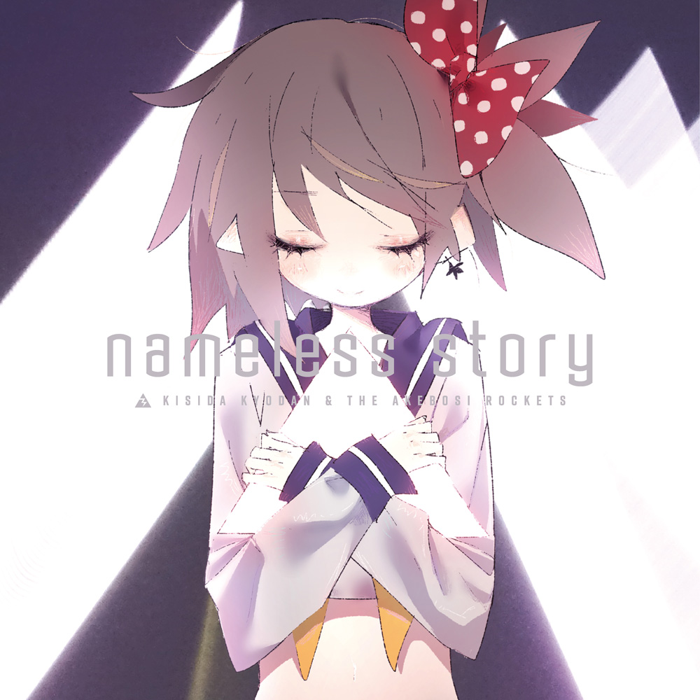 To Aru Kagaku no Railgun T - nameless story [Artist Edition]